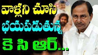 #CM KCR Speech I #Politics I Ts Politics I #Appolitics I #Elections2018 I RECTV INDIA