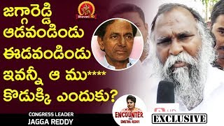 Jagga Reddy About Development in Sangareddy - Jagga Reddy Exclusive Interview - Swetha Reddy