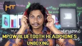 Best Bluetooth Headphones Under 4000 | Mpow