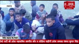 [ Lucknow ] लखनऊ में अनाथ बच्चों के साथ मनाया गया मुलायम सिंह का जन्मदिन