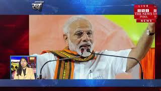 बुलेट खबरें फटाफट  /  राहुल गांधी को किसने कहा खान / अयोध्या को लेकर राजनीति# / THE NEWS INDIA