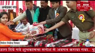 Ambedkar Nagar ] मुख्यमंत्री सामूहिक विवाह योजना के अंतर्गत 109 जोडे एक दूजे के हुए / THE NEWS INDIA