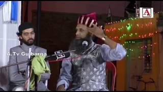 Jalsa Wajhe Taqliqe Kaiyanat Choti Dewadi Roza Khurd Gulbarga