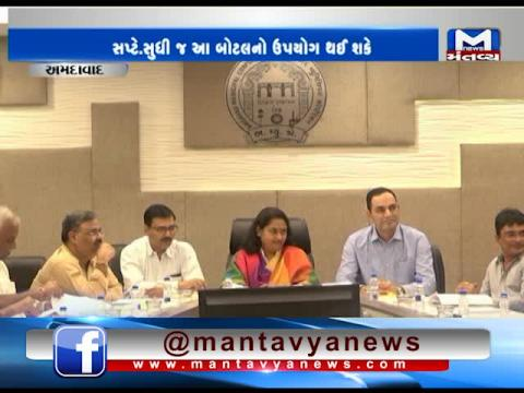 Ahmedabad: Water bottle of expiry date given to journalists in AMC's Press Conference of Book Fair