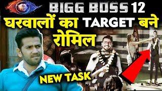 Housemates TARGETS Romil For Bad Captaincy   NEW TASK   Bigg Boss 12 Latest Update