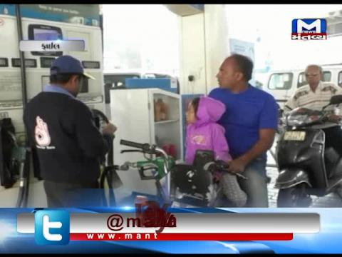 Petrol & Diesel prices cut again