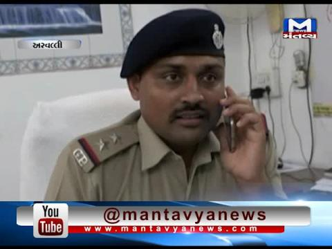Aravalli: Police has caught 8 in Case of stealing lakhs of stock from Truck