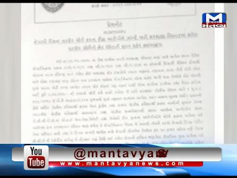 Surat: Crime Branch caught one thief of Nepali Gang | Mantavya News
