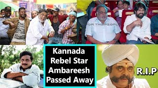 Kannada Actor #Ambareesh Passes Away At 66 Age