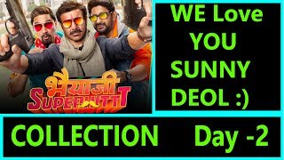 Bhaiyaji Superhit Collection Day 2 I This Film Performs Better Than Mohalla Assi