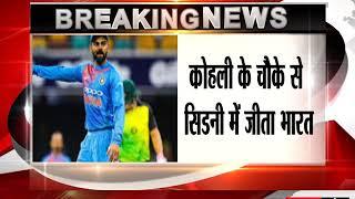 India vs Australia, 3rd T20IKohli helps India to series-levelling win against Australia