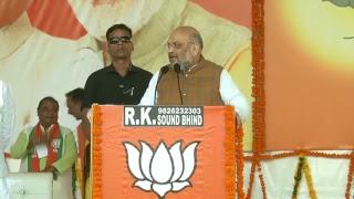 Shri Amit Shah addresses public meeting in Bhind, Madhya Pradesh