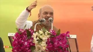Shri Amit Shah addresses public meeting in Narwar Karera Distt, Shivpuri, Madhya Pradesh