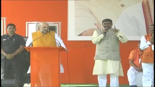 Shri Amit Shah addresses public meeting in Angadi (Cattle Bazar) Warangal,Telangana