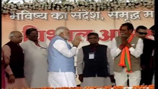 PM Shri Narendra Modi addresses public meeting in Vidisha, Madhya Pradesh : 25.11.2018