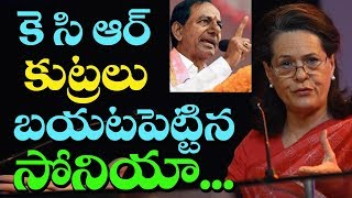 Sonia Gandhi Speech At Medchal I Telangana Elections I #appolitics I RECTV INDIA