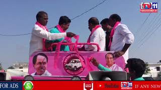 NIRMAL TRS LEADER INDRAKARAN REDDY ELECTION CAMPAIGN AT DILAWARPUR | NIRMAL DIST