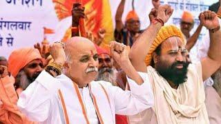 अयोध्या में राम मंदिर निर्माण के मुद्दे पर AHP लीडर प्रवीण तोगड़िया का बड़ा बयान