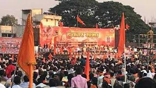 राम मंदिर निर्माण के लिए हुंकार सभा अयोध्या में उमड़े लाखों के जनसैलाब की एक झलक
