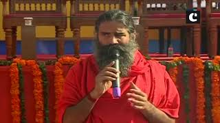 Baba Ramdev praises students of Patanjali Acharyak    (video id -  371e93977437c9)