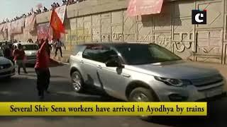 Shiv Sena chief Uddhav Thackeray arrives in Ayodhya