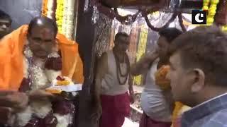 CM Shivraj Chouhan performs puja at Mahakaleshwar Temple in Ujjain
