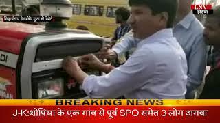 सिद्धार्थनगर में सड़क दुर्घटना को रोकने के लिए परिवहन अधिकारी की नई पहल