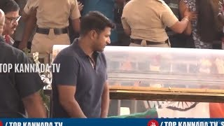 Puneeth Rajkumar at Ambareesh demise || #Ambareesh No More #Punneth