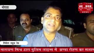 [ Noida ] पुलिस मुठभेड़ में ठक ठक गैंग के बदमाश साबिर को लगी गोली, इसका एक साथी फरार