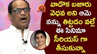 I Took Personal For Abusing Me - Kethireddy Jagadishwara Reddy Exclusive Interview