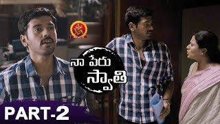 Naa Peru Swathi Full Movie Part 2 - 2018 Telugu Movies - Colors Swathi, Ashwin