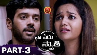 Naa Peru Swathi Full Movie Part 3 - 2018 Telugu Movies - Colors Swathi, Ashwin