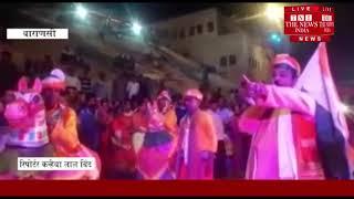 [ Varanasi ] काशी में देव दीपावली पर मां गंगा ने पहना दीपों का अनोखा चंद्रहार दिखा अनुपम सौंदर्य