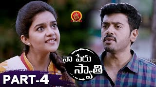 Naa Peru Swathi Full Movie Part 4 - 2018 Telugu Movies - Colors Swathi, Ashwin