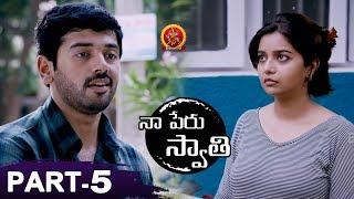 Naa Peru Swathi Full Movie Part 5 - 2018 Telugu Movies - Colors Swathi, Ashwin