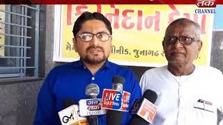 Dhoraji : Planning a diagnosis camp