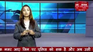 [ Amethi ] अमेठी में एक दुकान में बिजली के शार्ट-सर्किट से लगी आग / THE NEWS INDIA