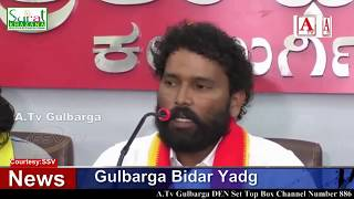 Jai Kannadigara Sene Manaiyegi Karnataka Rajyotsava 25 November 2018 Ko