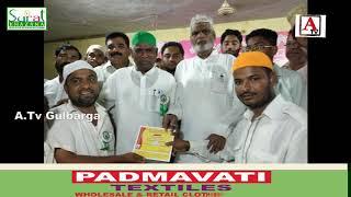 Eid Milad Par Basvakalyan Mein Blood Donation Camp Ka Kiya ineqad A.Tv News 24-11-2018