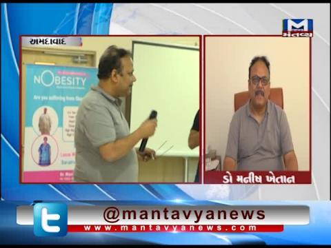Ahmedabad: Seminar for Obesity organized at KD Hospital