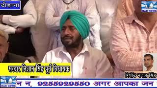 लाखो की संख्या में उमड़ेंगे लोग निशान सिंह का रैली को लेकर दावा