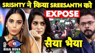 OMG! Srishty Rode EXPOSES Sreesanth Over सैया या भैया Controversy | Bigg Boss 12 | Srishty Evicted