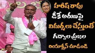 Harish rao Sensational comments on DK Aruna | Harish Rao speech at TRS public meeting in Gadwal