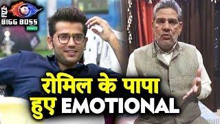 Romil Chaudharys Father EMOTIONAL Message   Haryana Ka Naam Roshan Kiya   Bigg Boss 12