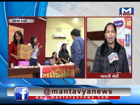 Ahmedabad: Rajani Group's Cooking competition organized at Lions Club