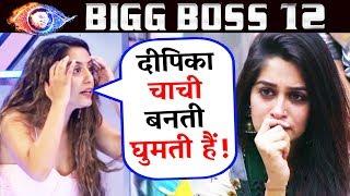 Dipika CHACHI Banti Ghumti Hai Srishty Rode Shocking Statement After Eviction | Bigg Boss 12