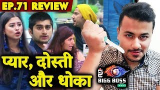 Happy Club EXPOSES Each Other Celebs ENJOY | Romil LEFT ALONE | Bigg Boss 12 Ep.71 Review