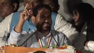 Samvidhan Se Swabhiman: Nitin Raut Speech at JLN Stadium, New Delhi