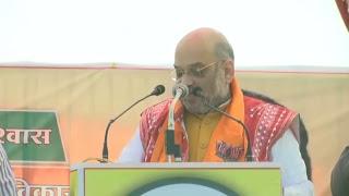 Shri Amit Shah addresses public meeting in Kukshi, Dhar, Madhya Pradesh