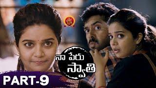 Naa Peru Swathi Full Movie Part 9 - 2018 Telugu Movies - Colors Swathi, Ashwin